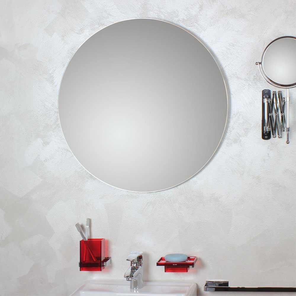 Specchio da parete 'Tondo' con molatura filo lucido - cm Ø 70 - Koh-i-Noor