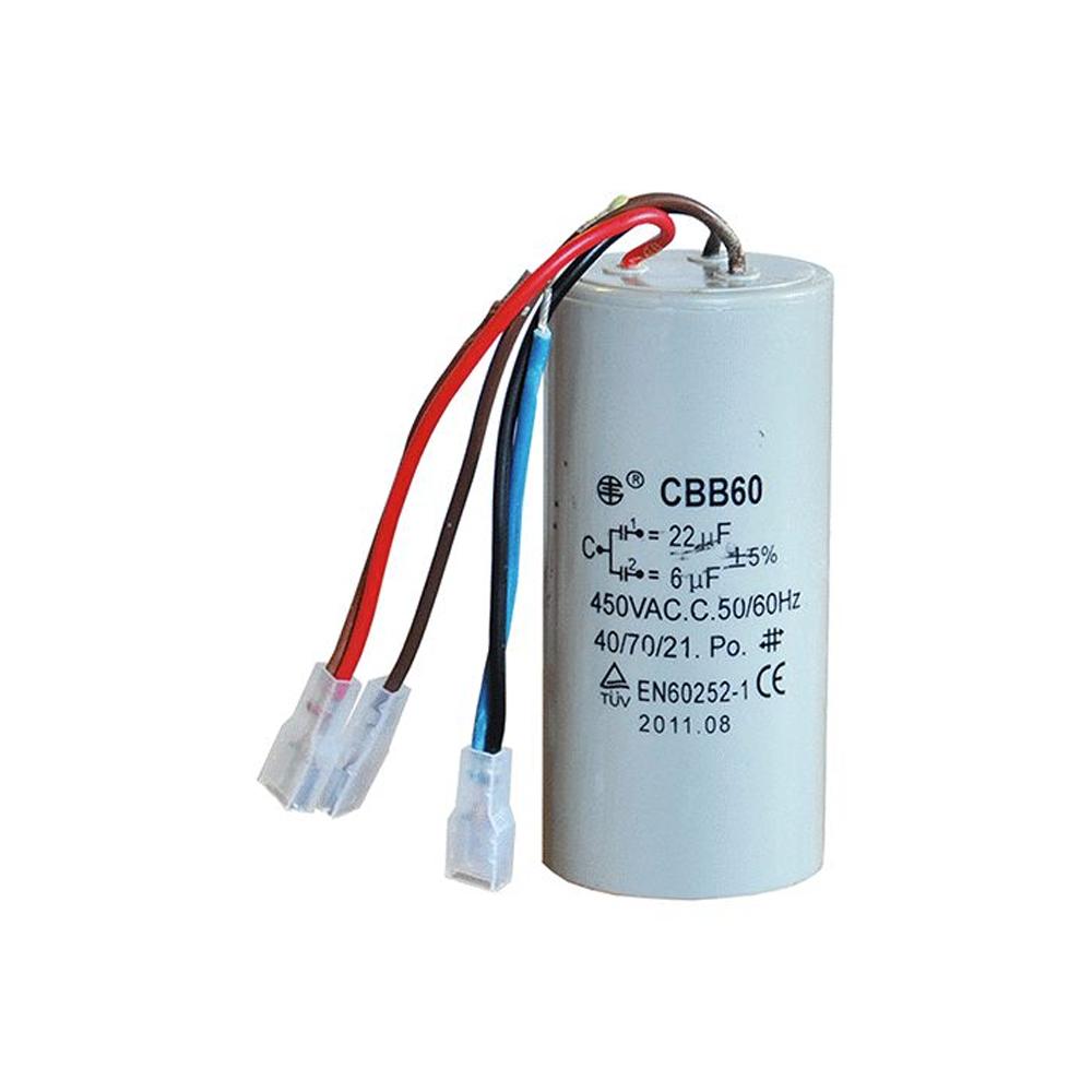 Condensatore per elettrocarrucola 'Tiratutto 125'